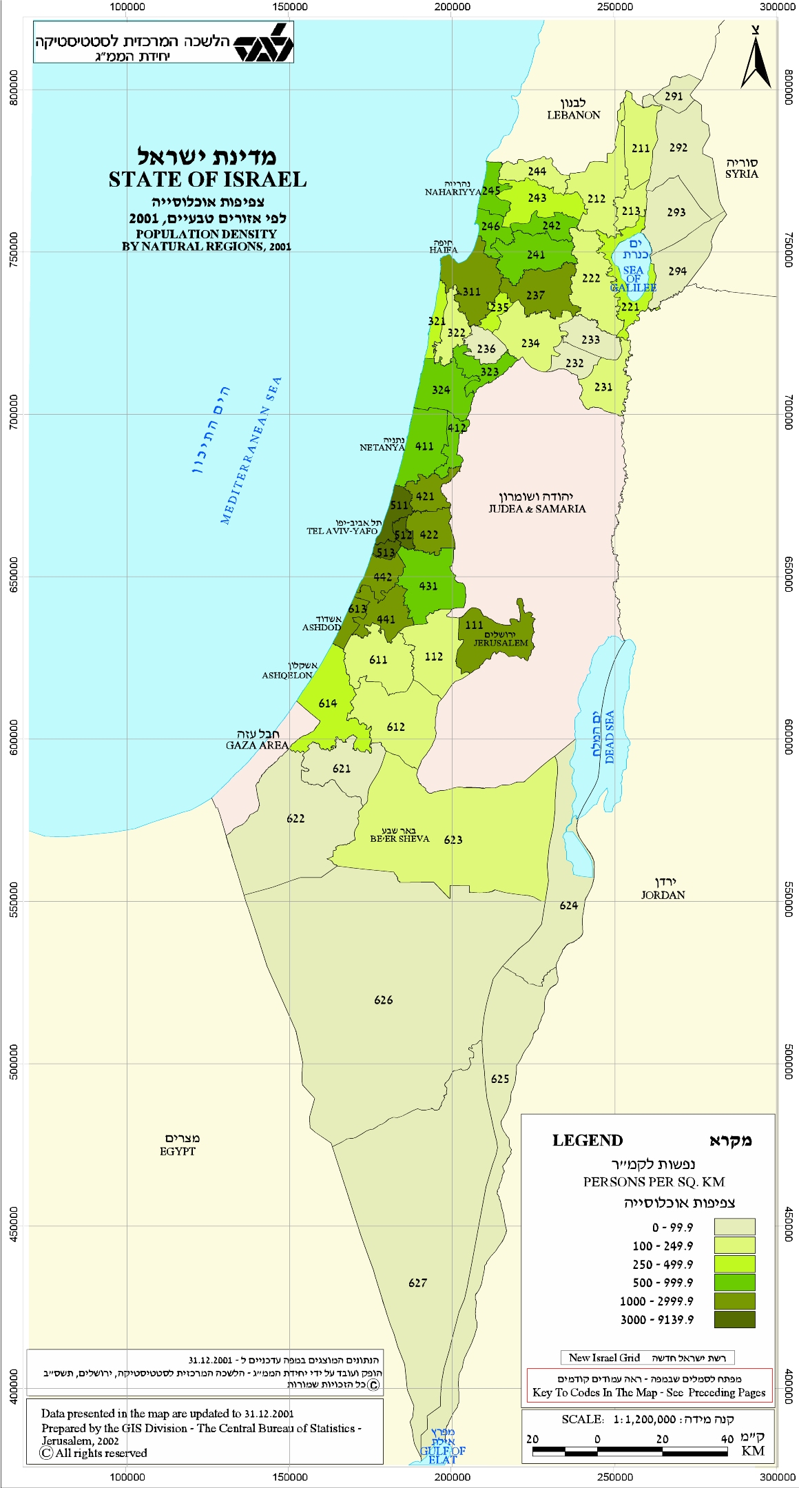 Historical Maps Of Israel And Palestine - Israel maps